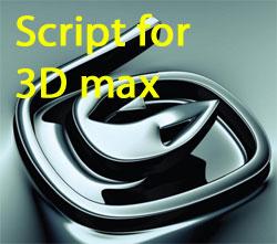 Сборник скриптов для 3d max.
