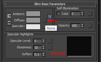 задаем текстуру Diffuse Color