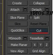 Cut в Edit poly