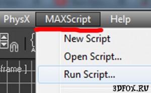 добавление скрипта в 3d max