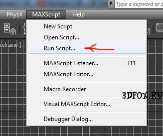 MAXScript раскрываем