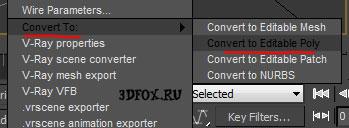 Editable Poly модификатор