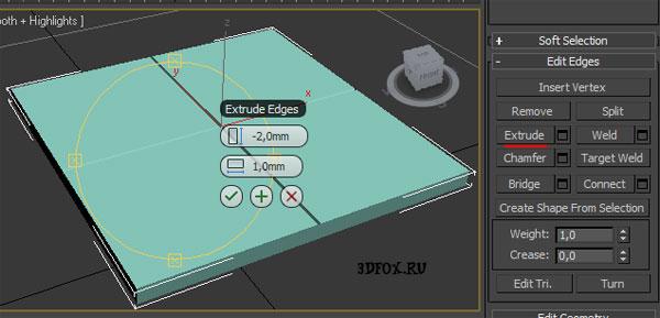 Используем Extrude Edges