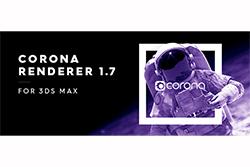 Вышла новая версия Corona Renderer 1.7 для  3ds Max
