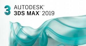 3d max 2019 системные требования