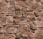 Сборник текстур декоративного камня, кирпича в хорошем разрешении