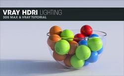 Настройка Vray HDRI освещения в 3DS Max 2014