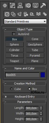 построим стандартные приметив Box