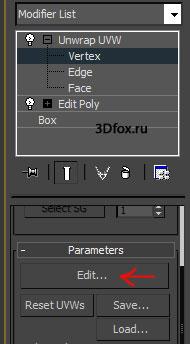 Unwrap UVW используем Edit