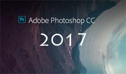Новая версия Photoshop - CC 2017