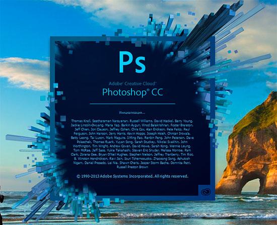Открываем Photoshop