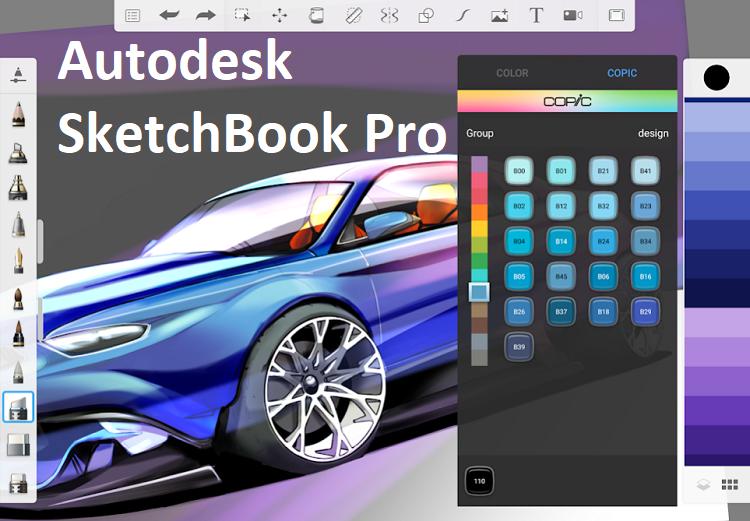 Скачать Autodesk SketchBook Pro