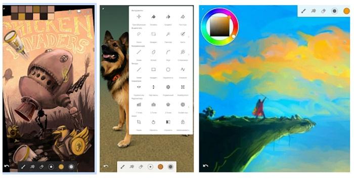 скачать приложение Infinite Painter