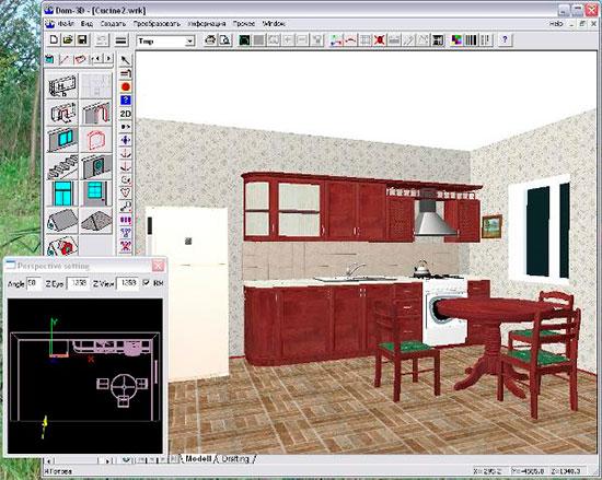 Дом-3D