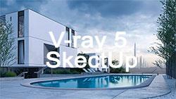 V-RAY 5 новая Beta версия для SketchUp